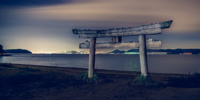 Torii Gate on the Beach Naoshima, Japan